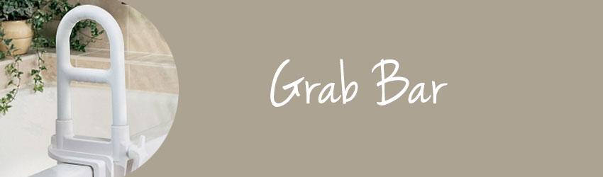 Grab Bar